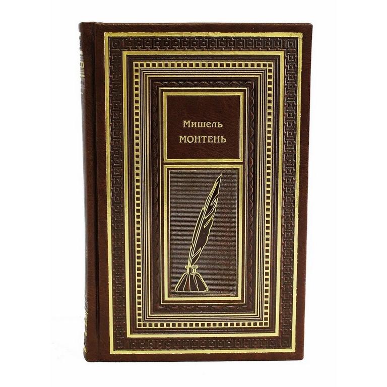 Мишель де Монтень Опыты (в 3-х томах)