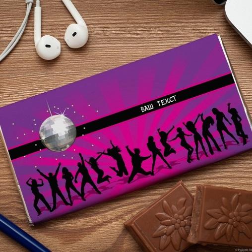 Шоколадная открытка Вечеринка