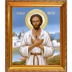 Икона на холсте Алексий человек Божий