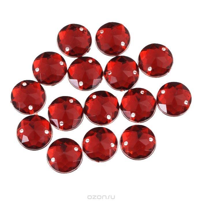 Пришивные стразы Астра, красные, диаметр 11 мм, 15 шт