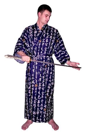 Кимоно «Золотой иероглиф»