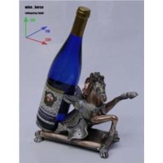 Подставка для бутылки Лошадь и бутылка.