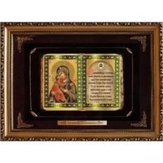 Православное панно Богородица Владимирская