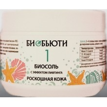 Биосоль №1 с эффектом лифтинга «Роскошная кожа»