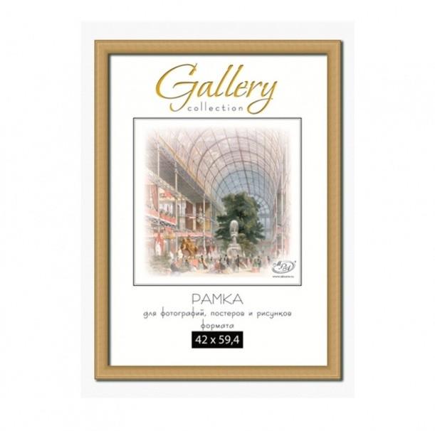 Фоторамка MPA-Gallery