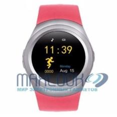 Часы Smart Watch RX9 (цвет — розовый)
