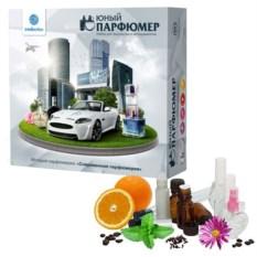 Набор для творчества Юный парфюмер «Современная Парфюмерия»