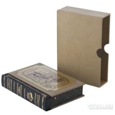 Книга «Избранное» (А. С. Пушкин)