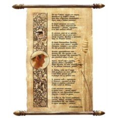 Стихи для настоящего мужчины