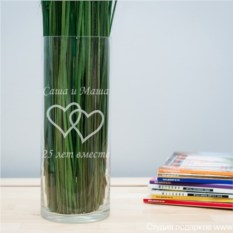 Именная ваза с гравировкой Сердца