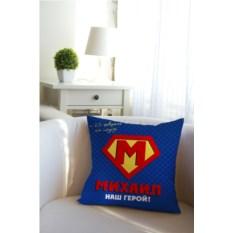 Декоративная именная подушка Супермен