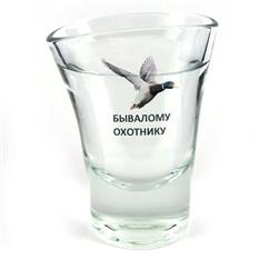 Пьяная рюмка «Бывалому охотнику»