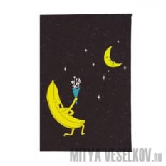 Обложка для паспорта Влюбленный банан