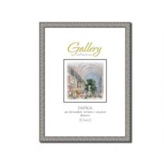 Серебряная фоторамка Gallery 30х40