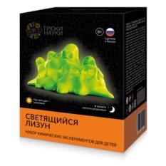 Набор для опытов Светящийся лизун цитрусового цвета