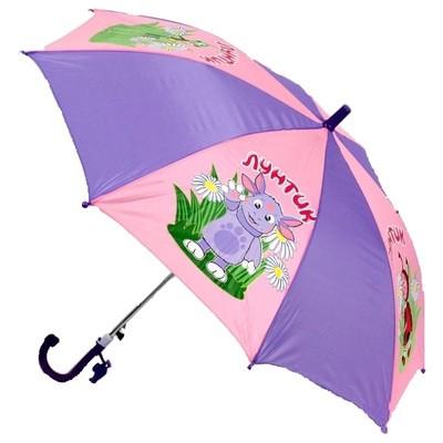 Детский зонт-автомат со свистком «Лунтик»