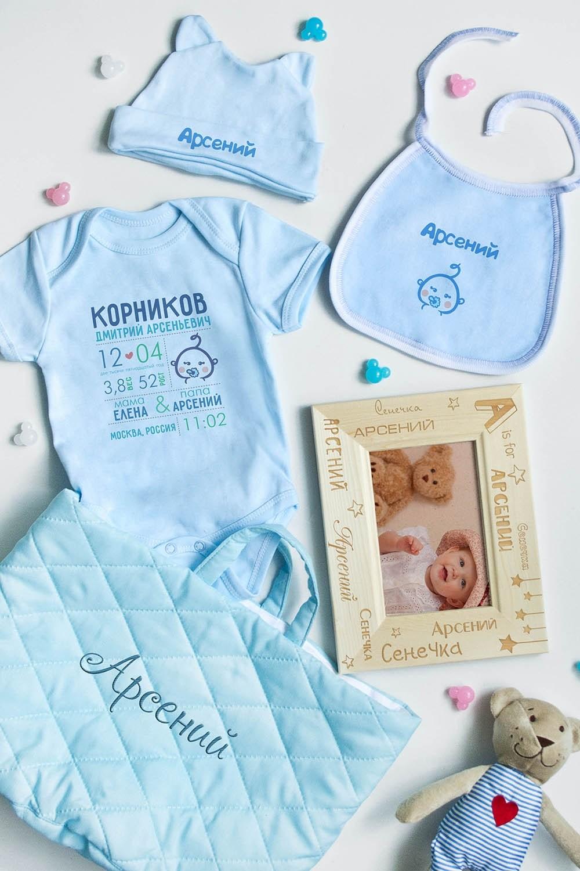 Голубой именной подарочный набор для малыша