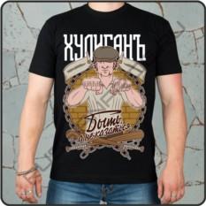 Мужская футболка Хулиган, russian pride