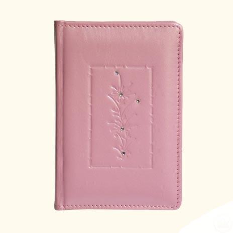Дамский ежедневник розовый