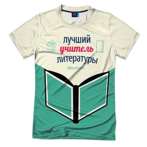 Мужская футболка 3D Лучший учитель литературы