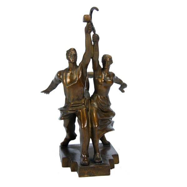 Бронзовая статуэтка Рабочий и колхозница