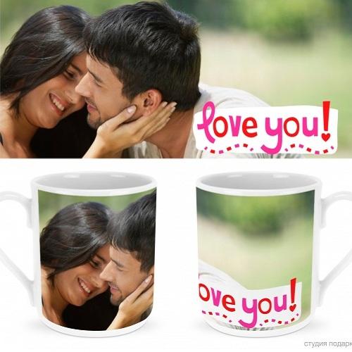 Фотокружка Love you