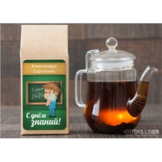 Чёрный чай День знаний