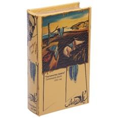 Книга-шкатулка «Сальвадор Дали»