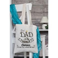 Именная сумка Best Dad