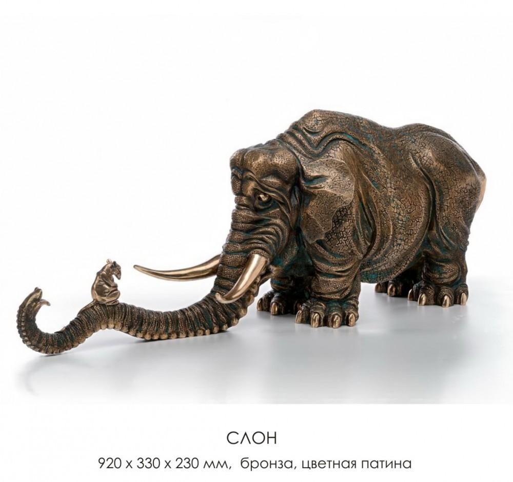 Композиция Слон и Мышонок