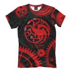 Мужская именная футболка Targaryen