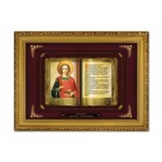 Православное панно Пантелеймон Целитель