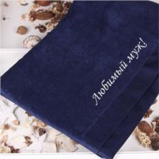 Банное махровое полотенце Адмирал