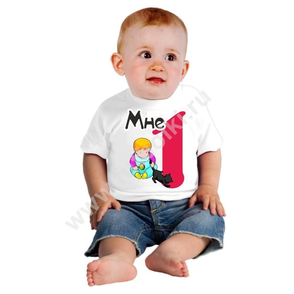 Детская футболка Мне 1 год. Кошка