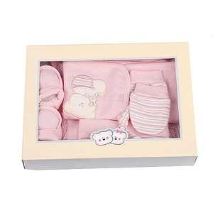 Подарочный комплект для новорожденного 7 предм.