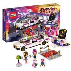 Конструктор Lego Friends Поп звезда: лимузин