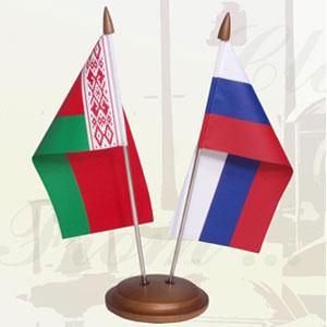 Флагшток на два флага