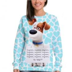 Женский свитшот Собака с табличкой Я скучаю!!