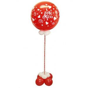 Гигантский шар I love you
