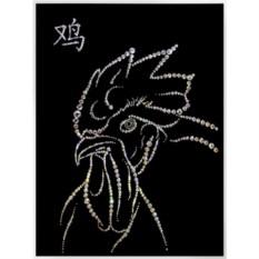 Картина с кристаллами Swarovski Символ года - Петух