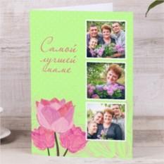 Фотооткрытка Лотосы для мамы