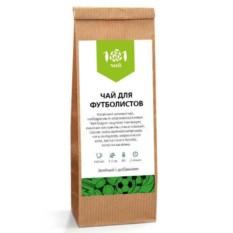 Чай для футболистов (зеленый)