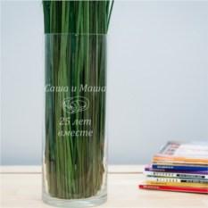 Именная ваза с гравировкой Свадебная