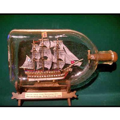 Линейный корабль «Слава Екатерины»