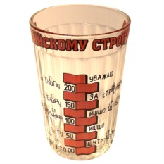 Граненый стакан Российскому строителю