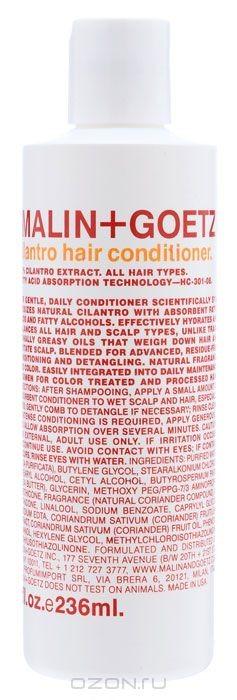 Кондиционер Malin+Goetz Кориандр, для всех типов волос, 236 мл