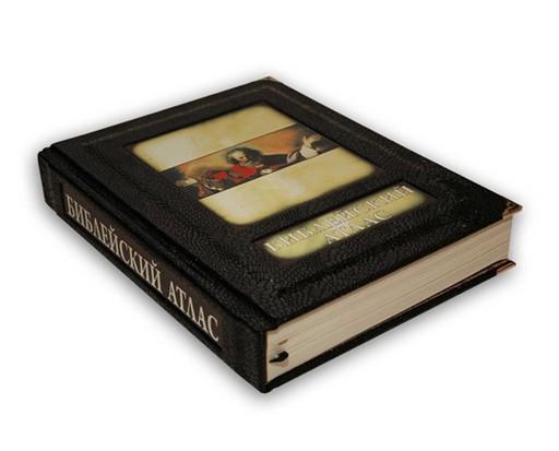 Атлас История и география библейских земель (кожа)