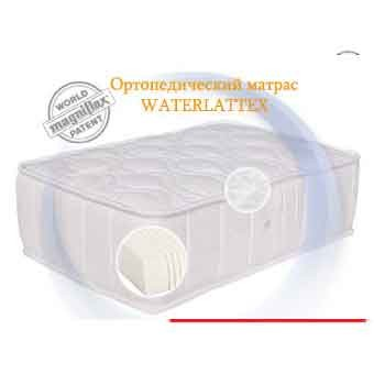 Матрасы Waterlattex (160/200)