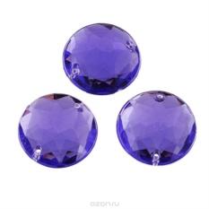 Пришивные стразы Астра, акриловые, круглые, цвет: фиолетовый, 3 шт.