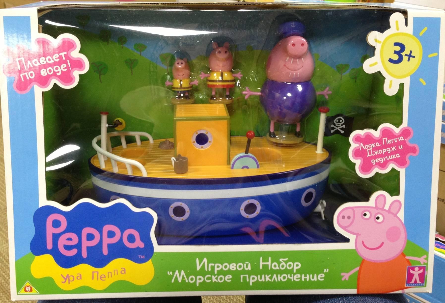 Игровой набор Морское приключение